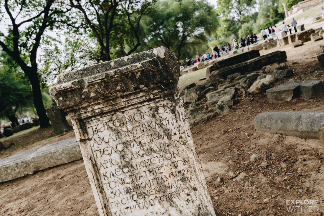 Marble Inscriptions on the Ancient site of Olympia